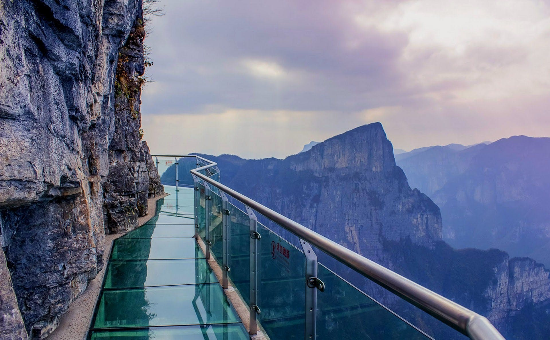 East Taiheng Glasswalk